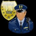 Police Station - Farsund